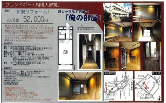 info@satomura.net_20170120_155650_0001